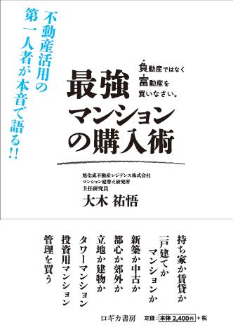 繝槭Φ繧キ繝ァ繝ウ繧ォ繝上y繝シ+蟶ッ